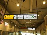 ① 西国分寺駅