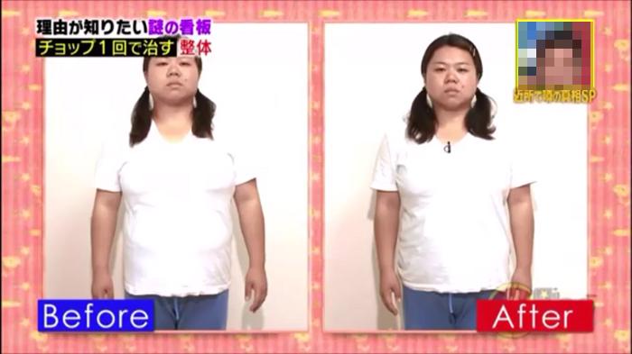 TV出演画像